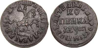 основные копейка петра 1 1714 года цена основными функциями являются: