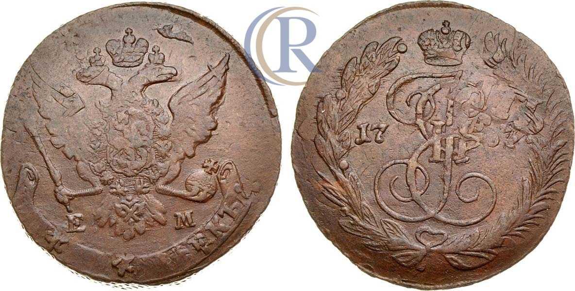 монеты и медали аукционный