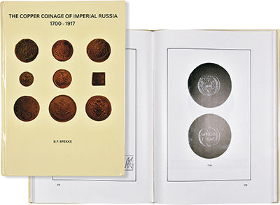 B.F. Brekke Мальме, 1977 года, The copper coinage of Imperial Russia 1700-1917 (Медные монеты Императорской России 1700-1917 годов)