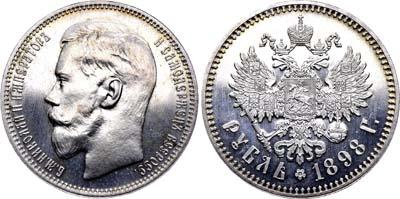 Предстоящие нумизматические аукционы  Монеты России