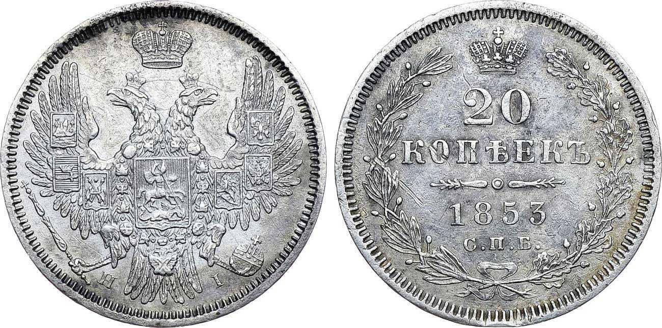 Дом редких монет 1 доллар золотой цена