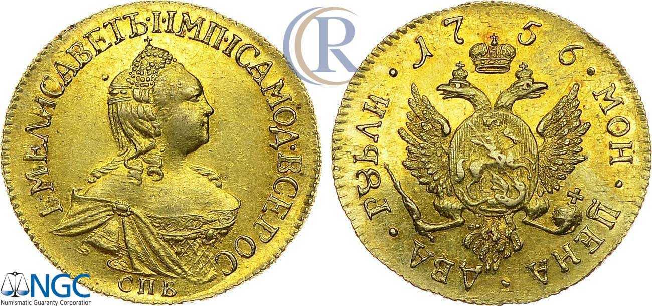 Аукцион нумизматика спб сколько стоит юбилейная монета 10