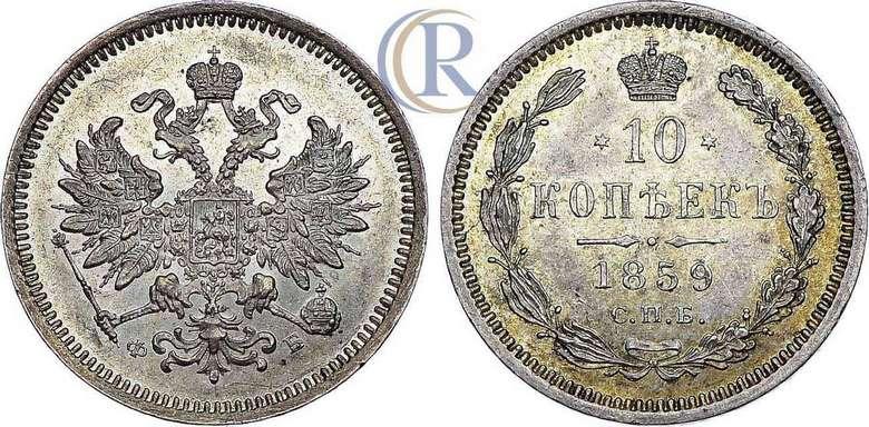 5 копеек 1760 года